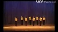 第七级9、练字谣-中舞网[wudao.com]
