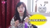 pony化妆新手必学化妆刷清洁与保养97