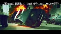【中文字幕】崔佛本尊客串!GTA5《侠盗猎车手5》真人版超狂教学影片_高清