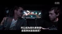 《蜘蛛人:返校日》电影预告片(中文字幕)