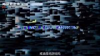 《神探夏洛克 第四季》全新剧情预告 1月2日优酷同步英国全网独播