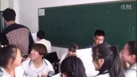 归纳与整理(高中化学_人教2003课标版_选修3)