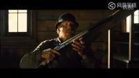 20世纪初美国赏金猎人枪法准到爆!