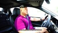 【胖哥试车】试驾凯迪拉克CT6
