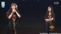 2016-12-09 SNH48 TeamHII公演MC剪辑