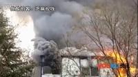 【拍客】保定二医院突发大火 现场浓烟滚滚