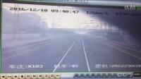 郑州铁路交通事故视频曝光,火车记录仪记录6人死亡全过程,其中2名职工4名民工