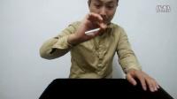 魔术教学 19变出香烟