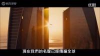 《速度与激情8》 首曝先导预告特辑_高清