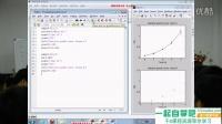MATLAB的生物信息学 2-图面元素与三维散点图_高清_out_0