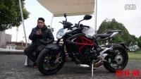 【V报告】2016款奥古斯塔 BRUTALE 800 摩托车简评 第三十八期_摩托威