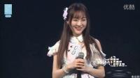 2016-12-10 SNH48 TeamSII公演MC剪辑