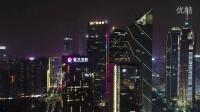 Eye of night-广州中轴线拍摄-黑树航拍