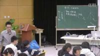 【高清视频】高二物理《力的合成》