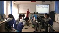 综合实践(初中信息技术_人教2001课标版_八年级下册)
