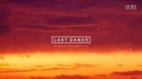 【韦恩win】BIGBANG - LAST DANCE钢琴版 - Piano Cover暂无琴谱