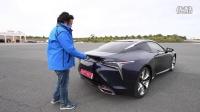 【GO车誌/buycartv】随享狂放 油电绅士 Lexus LC500h