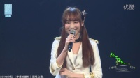 2016-12-11 SNH48 TeamX公演MC剪辑