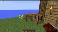 【超哥】生存《遗忘之海》Ep 03 Minecraft 我的世界