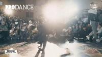 3【嘻哈时刻】Yosh对战Yan-2016世界红牛街舞大赛-4进2