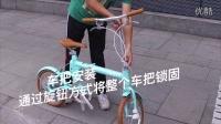 占地有0.2平米的折叠电单车,7秒展开超便捷