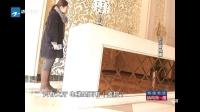 """真相求证:南昌——网传女子跳楼缘起""""小三""""插足? 新闻深一度 161213"""
