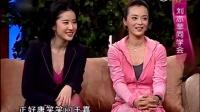 刘亦菲爆料 曾被校草求爱收到过情书