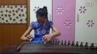 梦幻、空灵、柔净的古筝曲《幻想曲》 朱芷璇演奏