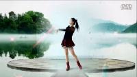 最新神曲《五环之歌》DJ阿采广场舞177  有教学和背面
