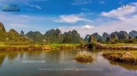 风景如画-桂林山水甲天下