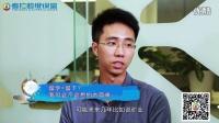 【留学聚乐部】4.拿到了绿卡的中国留学生为什么纷纷回国了?