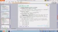 Hypermesh基础培训-第六节批量网格划分(BatchMeshing)