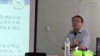 杨凤池教授:精神分析督导工作坊5