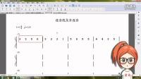 连音线及多连音-EOP简谱大师使用教程