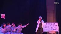小品-手机综合症 -东莞市轻工业学校2016年校园文化艺术节
