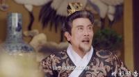 《極品家丁》27集預告片