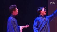相声-迈克尔的徒弟 -东莞市轻工业学校2016年校园文化艺术节