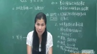 高中生物选修三__专题1-1.1·DNA重组技术的基本工具(上)
