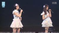 2016-12-14 SNH48 TeamSII公演MC剪辑