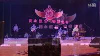 乐器演唱你还要我怎样+小幸运 -东莞市轻工业学校2016年校园文化艺术节