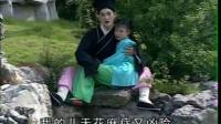 庐剧《田螺姑娘》第四集 魏晓波 汪莉