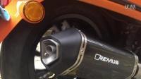 REMUS Vespa Sprint 150S Carbon碳纤维全段高清作业