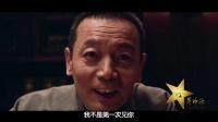 星映话-《罗曼蒂克消亡史:长风破浪会有时》