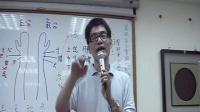 JT叔叔(谭杰中)- 《偷偷教6阶段》第一梯第一段