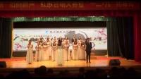 2016西语学院一二九红歌合唱大赛-意大利语1601