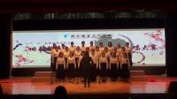 2016西语学院一二九红歌合唱大赛-德语1601
