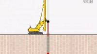 机锁杆旋挖钻机钻杆原理动画演示