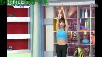 yg1韩国美女瑜伽教学01