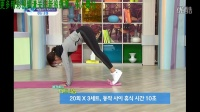 yg3韩国美女瑜伽教学03
