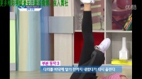 yg4韩国美女瑜伽教学04